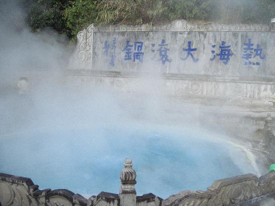 Baoshan