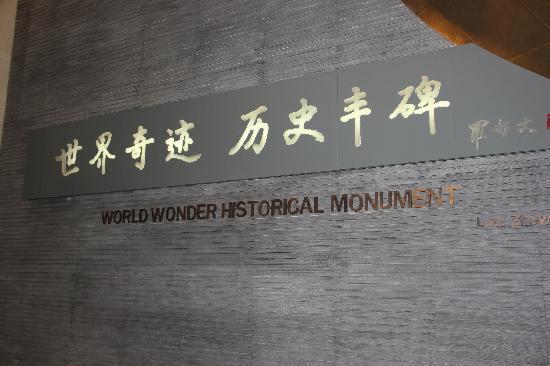 Yanqing