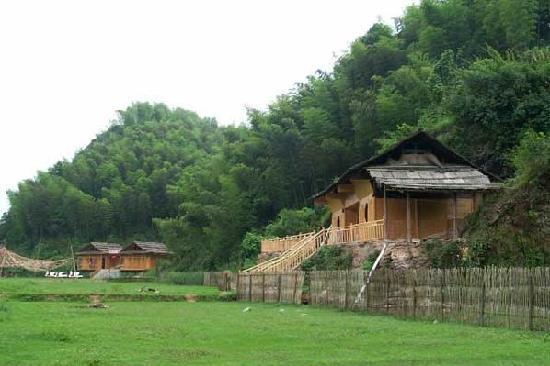 Shaoyang