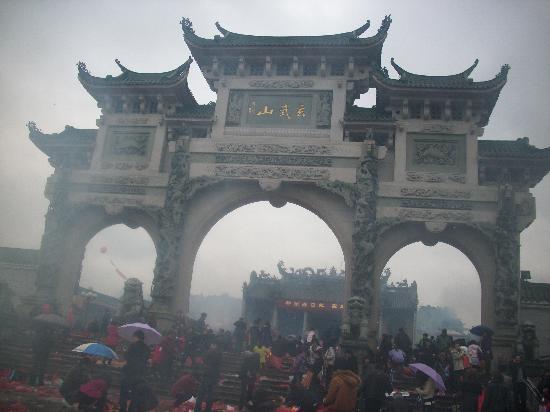Shanwei